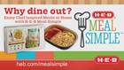 HEB: Simple Meal